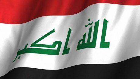 پایان تیتر: پرچم عراق