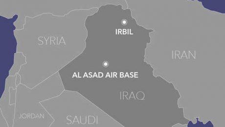 پایان تیتر: پایگاه نظامی عین الاسد