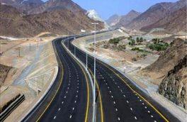انسداد آزادراه چالوس- مرزن آباد