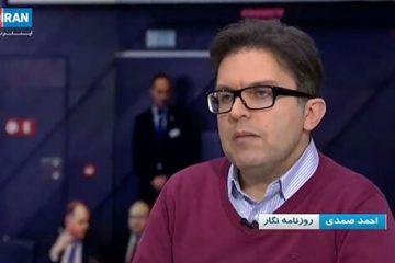 پیوستن خبرنگار صداوسیما به شبکه ایران اینترنشنال! + عکس