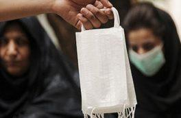 ممنوعیت فروش ماسک و دستکش در مترو و اماکن عمومی