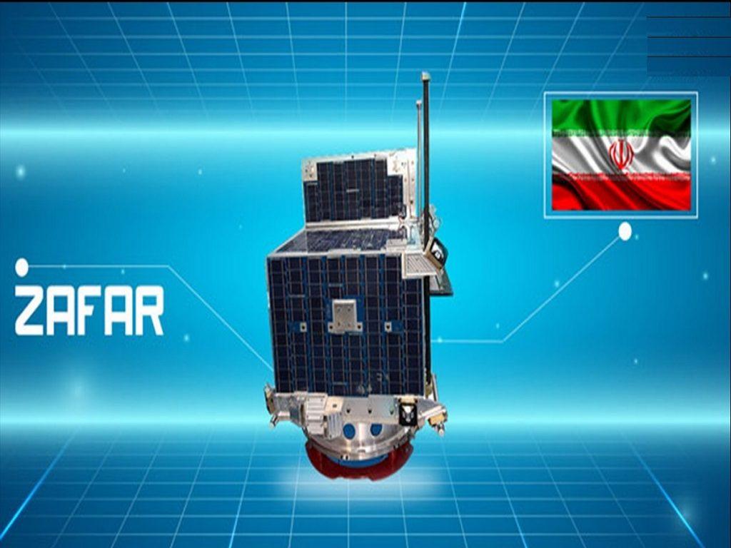 پایان تیتر:  ماهواره ظفر