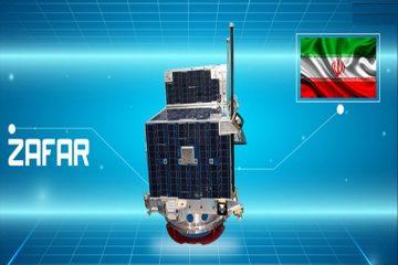 زمان پرتاب ماهواره ظفر مشخص شد