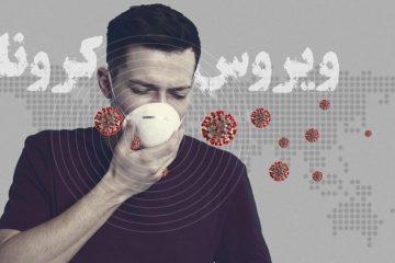 آمارمبتلایان به ویروس کرونا دردوازدهم فروردین ماه