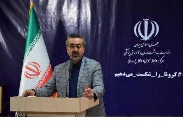 تبدیل احتمالی استان گلستان به مرکزشیوع  کرونا