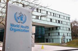 اعلام رسمی «شیوع جهانی» کرونا توسط سازمان بهداشت جهانی