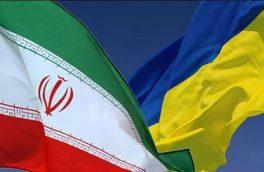 پیشگیری از کلاهبرداری در اوکراین