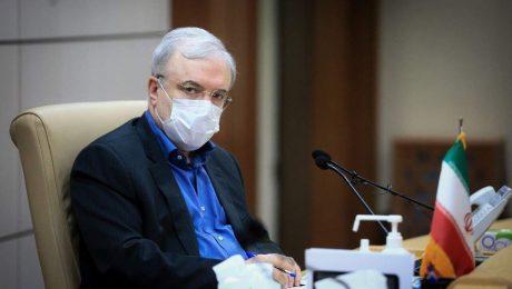پایان تیتر: سعید نمکی وزیربهداشت