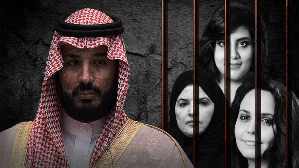 پایان تیتر: شاهزاده سعودی