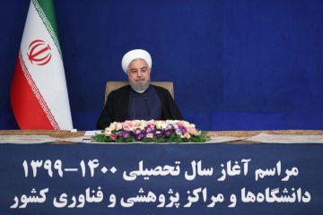 روحانی: دستورالعملهای بهداشتی ستاد ملی کرونا لازم الاجراست