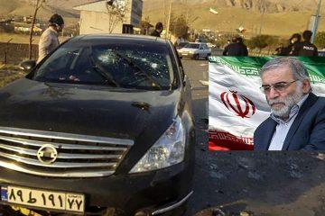 جزییات تصویری از لحظه ترور شهید فخری زاده / انگلیسی ها منتشر کردند + عکس