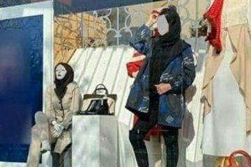 اعتراف خانم مانکن زنده در مشهد / آخرین خبر + عکس