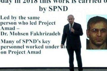 علت ترور محسن فخریزاده دانشمند هسته ای ایران چیست؟ / صحبت های نتانیاهو درباره او