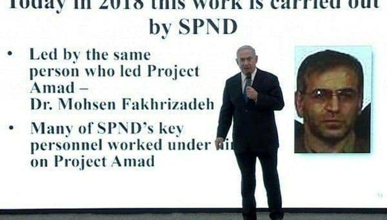 پایان تیتر: نتانیاهو وشهید فخری زاده