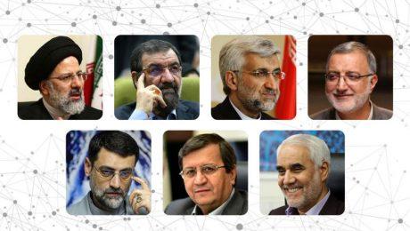 پایان تیتر: انتخابات ریاست جمهوری