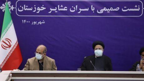 پایان تیتر: دکتر وحیدی در نشست با عشایر خوزستان