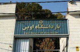 انتشار حکم عزل فرمانده یگان حفاظت زندان اوین + سند